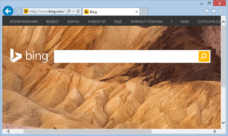 Windows 8 with Bing