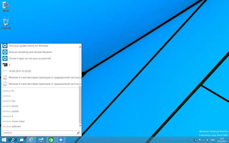 Обзор Windows 10 TP