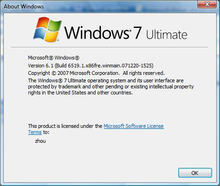 Windows 7. About Windows.